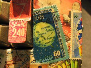 soviet mars stamp